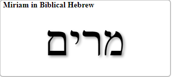symbol miriam in hebrew