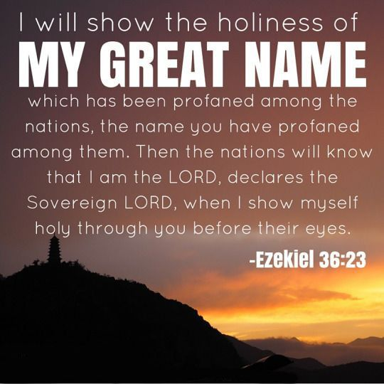 Ezekiel Chapter 36 God Declares I am doing this for my name ~ I am HOLY!